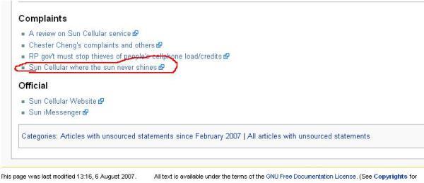 Sun Cellular wikipedia